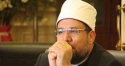 محمد جمعة وزير الاوقاف