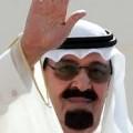 عاهل السعودية
