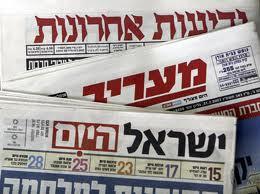 صحافة اسرائيل