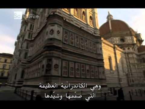 وثائقي : البشر الخارقون
